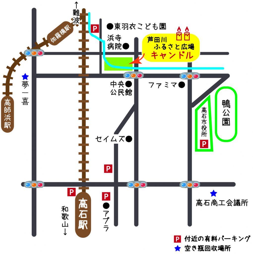高石キャンドルナイト 地図